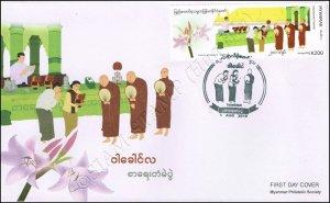 Festivals in Myanmar: Sayedanmè Festival -FDC(II)-I-