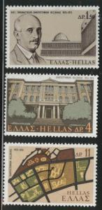 GREECE Scott 1150-1152 MNH** 1975  Unversity set