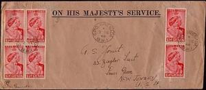 GRENADA 1948 cover to USA - nice franking SW 1½d values....................36594