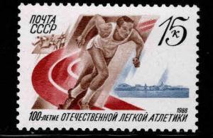 Russia Scott 5650 MNH** 1988 Track Runner stamp
