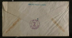 1941 Hong Kong First Day Cover FDC 100 Years  British Colony Stamp Set MI 163-68
