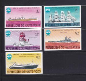 Burkina Faso 375-378 Imperf Set MNH Ships