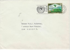 Geneva United Nations 1971  stamps cover ref 21652