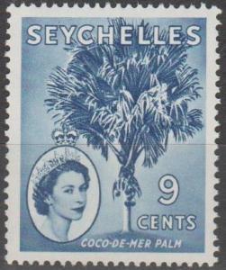 Seychelles #175 MNH F-VF (SU559)