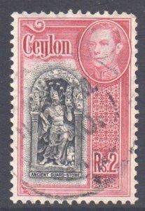 Ceylon Scott 288 - SG396, 1938 George VI 2r Red used