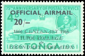 Tonga #146-151, C16-C21, C09-C10, Complete Set(14), 1966, Never Hinged