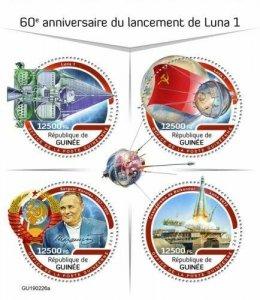 Z08 IMPERF GU190226a GUINEA (Guinee) 2019 Launch of Luna 1 MNH ** Postfrisch