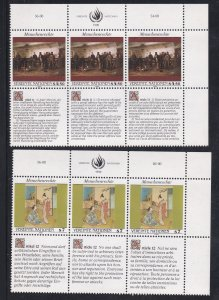 United Nations - Vienna #  108-109, Human Rights Block with Labels, NH, 1/2 Cat.