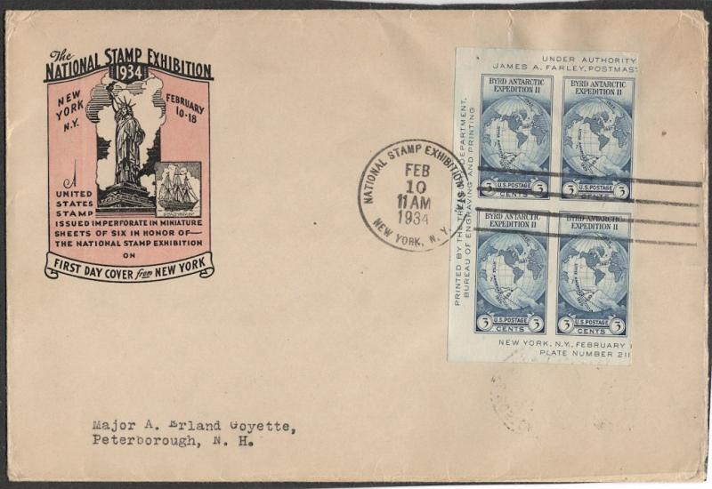 US#735 Blk. of 4 FDC -1934 National Stamp Exhibition, NY