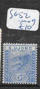 MALAYA  SUNGEI UJONG   (PP0706B)   TIGER 5C  SG 52  MOG
