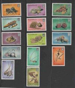 TUVALU #183-195 1983-84 HANDICRAFTS MINT VF NH O.G