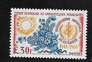 FSAT 31 MINT hinged ISSUE WHO ANNIVERSARY ISSUE