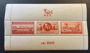 Romania Sc# B243-B244 (B243-244) Mint never Hinged MNH Souvenir Sheets