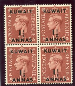 Kuwait 1948 KGVI 1½a on 1½d pale red-brown block superb MNH. SG 66. Sc 74.