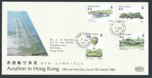 Hong Kong  SG 450 - 453 FDC  VFU Aviation 1984