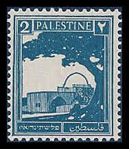 Palestine 63 Mint F-VF sm HR