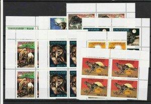 Libya Wild Animals Mint Never Hinged Stamps blocks ref R 16635