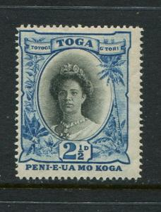 Tonga #57 Mint - Accepting Best offer