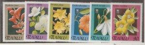 Tuvalu Scott #549-554 Stamps - Mint NH Set