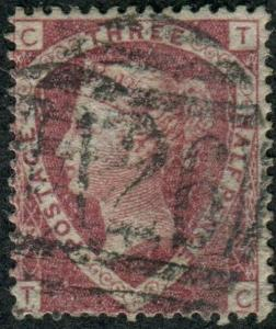 GIBRALTAR-1870 1½d Lake Red. A used in Gibraltar A26 example, SCARCE Sg Z20