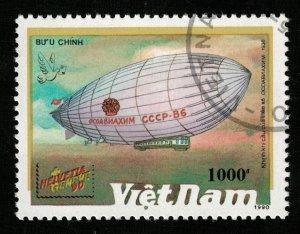 Zeppelin 1000 Dong (ТS-251)