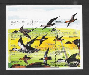 BIRDS - MALDIVES #2037  DUCKS  MNH