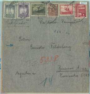 84277 - ECUADOR - POSTAL HISTORY -  LARGE COVER to ARGENTINA 1941 - Agricolture