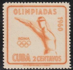 1960 Cuba Stamps Sc 646 Marksman Olympic Games Rome MNH