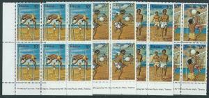 TOKELAU 1981 Sports set imprint blocks of 6 MNH............................41473
