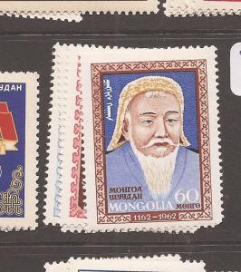 Mongolia SC 304-7 MNH (9auh)