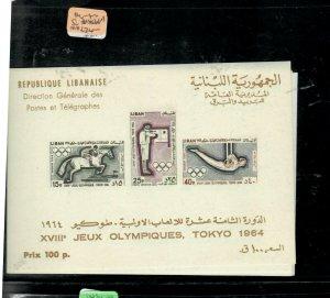 LEBANON   (PP0106B)  OLYMPICS   S/S  SG MS  866A         MNH
