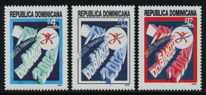 Dominican Republic 1393-5 MNH Pan American Games
