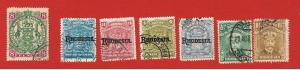 Rhodesia #32//121 VF used  Various Stamps  Free S/H