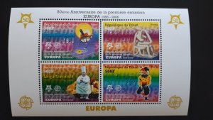 50th anniversary of EUROPA stamps - Chad 1x Bl perf ** MNH