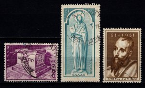 Greece 1951 19th Centenary of St Paul's Travels, Part Set to 2600d [Used]
