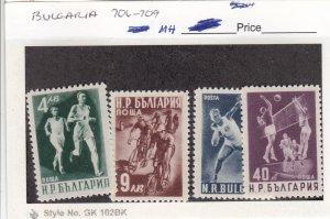 J26277  jlstamps 1950 bulgaria set mh #706-9 sports