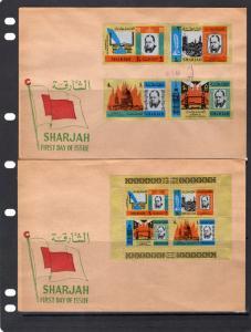 Sharjah 1966 Mi.#221/4+Bl.16A/B   Sir Wiston Churchill Memorial 3 FDC