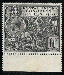 Sg 438 1929 £1 George V PUC Marginal Commemorative UNMOUNTED MINT