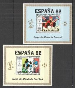 G0826 IMPERF CHAD FOOTBALL WORLD CUP 1982 !!! GOLD OVERPRINT ITALY 90 MNH