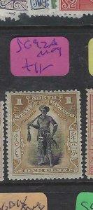 NORTH BORNEO  (P2601B)  MAN  1C  SG 92A   MOG