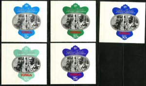 TONGA Sc#392-96, C209-13, CO117-19 1977 QEII Coronation Ann. Complete Mint NH