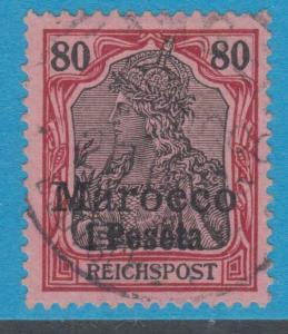 GERMAN COLONIES OFFICES IN MOROCCO 15 USED  NO FAULTS EXTRA FINE !