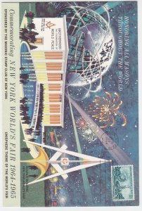 1964, New York World's Fair, Large Cover, FDC (S18883)