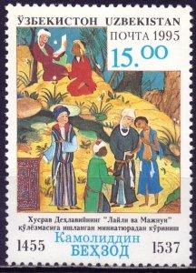 Uzbekistan. 1995. 93. Legends of Uzbekistan. MNH.