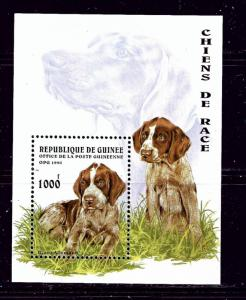 Guinea 1346 MNH 1996 Dogs souvenir sheet