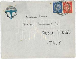 POSTAL HISTORY  ISRAEL : COVER to ITALY 14.10.1949