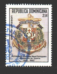 Dominican Republic. 1980. 1256. Coat of arms of the Navy of Dominican Republi...