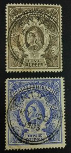 MOMEN: UGANDA SG #90-91 1898-1902 USED £195 LOT #63587