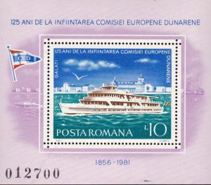 Romania 1981 Souvenir Sheet European Danube Commission 125th Anniversary VF/NH