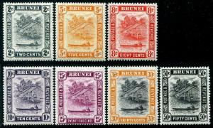 HERRICKSTAMP BRUNEI Sc.# 63A-72A 1950 New Perfs Complete Mint NH